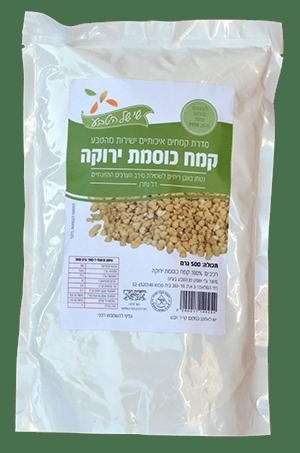 קמח כוסמת ירוקה - שי של הטבע